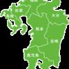 【九州グルメ】自宅でお取り寄せできる九州各地のおすすめ旨いもの!名物,特産品,人気ランキング
