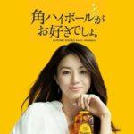 【ハイボール】ウイスキー&ソーダに合うおすすめ20銘柄!本当に美味しいハイボールの作り方,分量!人気ランキング!飲み方!アレンジ!