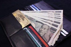 財布,特徴,お金持ち,貧乏,条件,使い方,二つ折り財布,長財布,小銭入れ,お金が貯まる,お金が出ていく,金運上がる